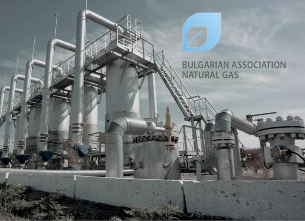 Vestitel became a member of the Bulgarian Association Natural Gas (BANG)